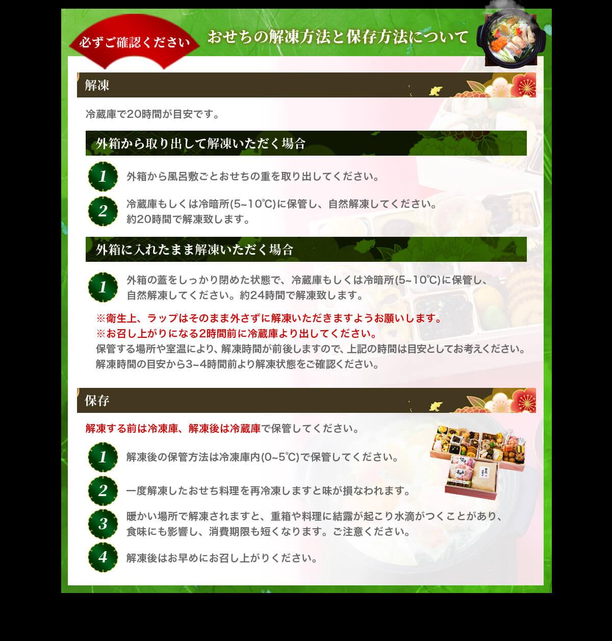 お買い物ガイド03